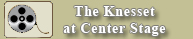 The Knesset at Center Stage (movie)