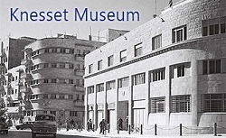Feature: Knesset Museum to enlighten visitors on how sovereignty is created