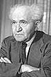 Portrait of David Ben-Gurion