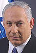 Portrait of Benjamin Netanyahu