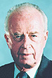 Portrait of Yitzhak Rabin